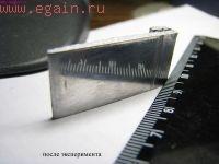 Литол и алюминий - около научный эксперимент