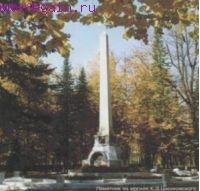 Достопримечательности Калуги - парки, площади, скверы