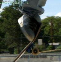 Скольжение передней ногой