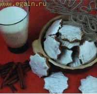Печенье «Звездочки»