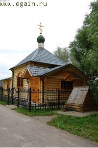 Церковь Св. Георгия.