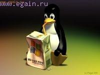 Пингвин против Империи