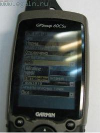Навигатор Garmin GPSmap 60CSx и Li-ion аккумуляторы.