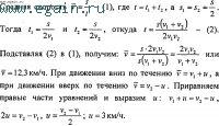 Решение задач по физике №1. Физические основы механики. Кинематика.