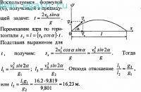 Решение задач по физике №7. Физические основы механики. Кинематика.
