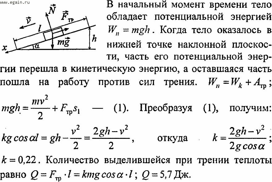 Точка а находится на ободе колеса радиуса r = 0,50 м
