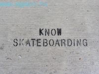 Основы скейтбординга, которые надо знать прежде, чем начать им заниматься