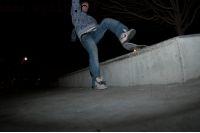 Страшно кататься на скейте